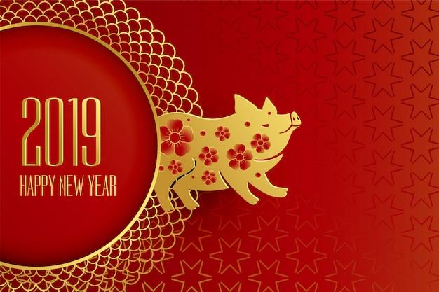 Счастливый китайский новый год дизайна свиньи