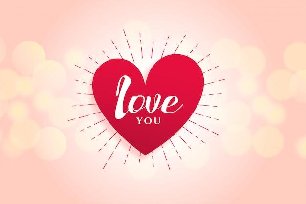 Красивая любовь сердце дизайн фона