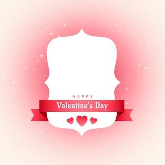 テキストスペースを持つ素敵なバレンタインデーラベル