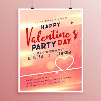 Счастливый день святого валентина событие флаер шаблон дизайна