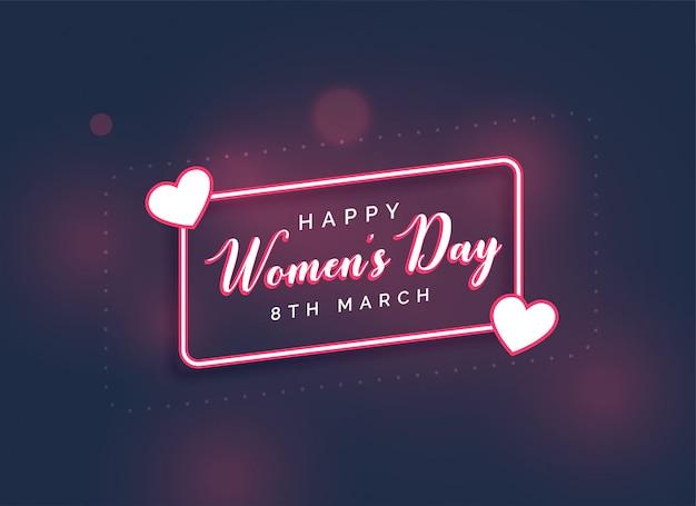 Стильный счастливый женский день прекрасный фон