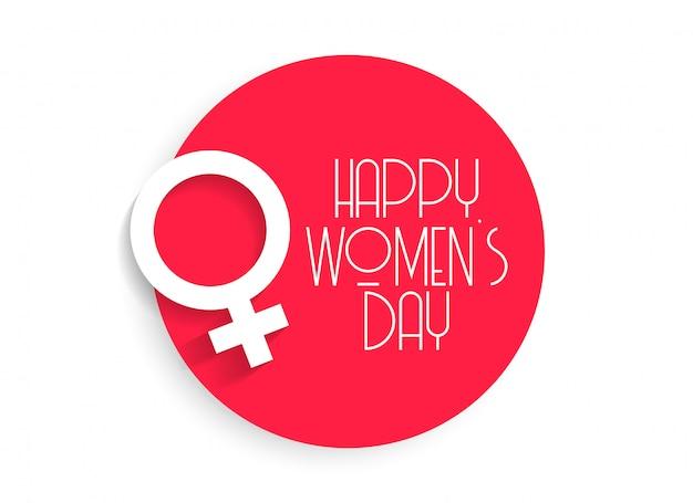 Стильный счастливый женский день фон