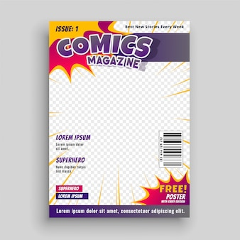 コミック雑誌の表紙のデザインテンプレート