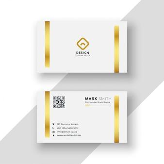 Белый и золотой премиум шаблон визитной карточки