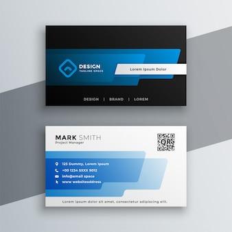 Элегантный синий дизайн визитной карточки