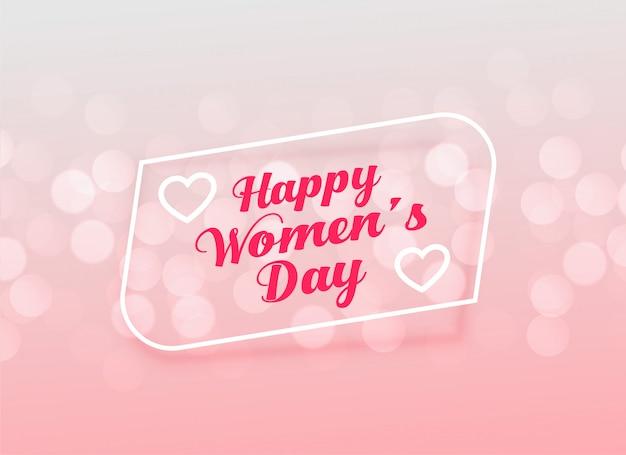 エレガントな幸せな女性の日グリーティングカードデザイン