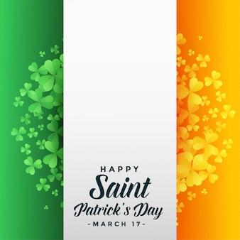 Счастливый день святого патрика фон с флагом ирландии