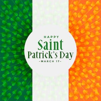 聖パトリックの日アイルランドの旗の背景