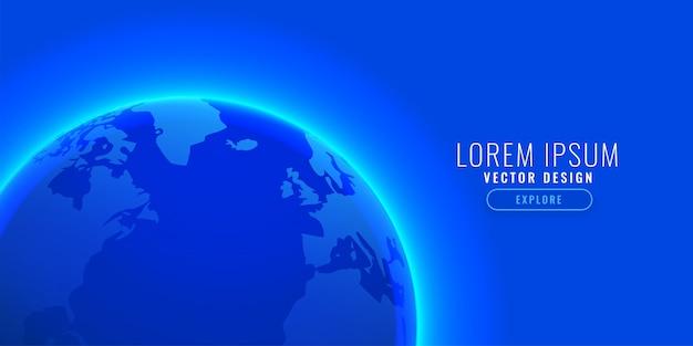 テキストスペースを持つ青い地球の背景