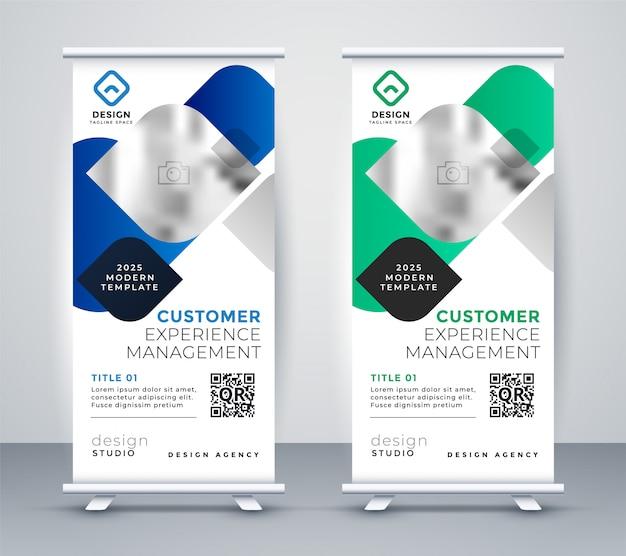 抽象的なビジネスプロフェッショナルロールアップバナーデザイン
