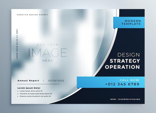 プロのブルービジネスパンフレットのプレゼンテーションデザイン