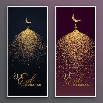 輝くキラキラバナーで作られた美しいモスク
