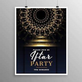Приглашение на вечеринку ифтар рамадан с украшением мандалы