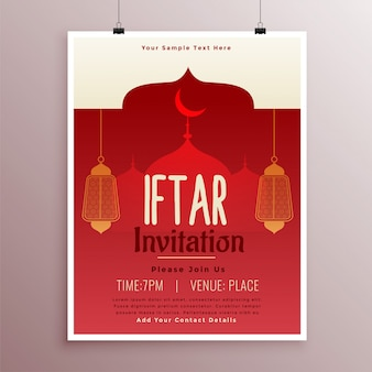 イスラムのイフタールパーティーテンプレートデザイン