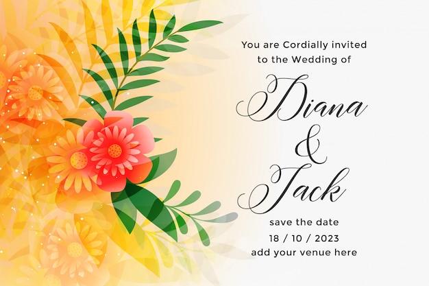 Прекрасный оранжевый свадебный пригласительный билет дизайн шаблона