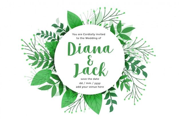 緑の葉の自然スタイルのウェディングカードのデザイン