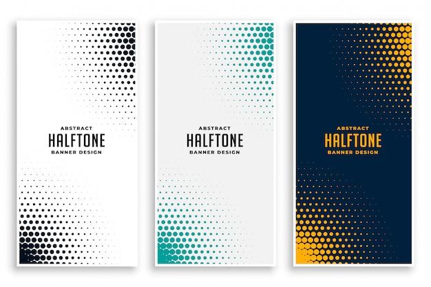 ハーフトーンの背景の抽象的なセット