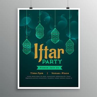 Плакат вечеринки ифтар