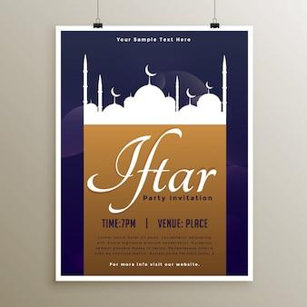 Плакат празднования вечеринки ифтар для рамадан карим