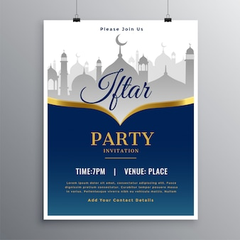 イフタールパーティーポスターデザイン