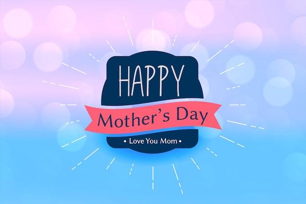 エレガントな幸せな母の日リボンラベル