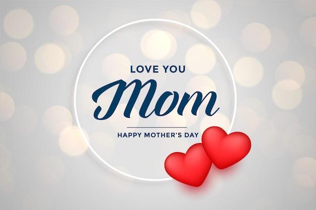 心を持つかわいい幸せな母の日の背景