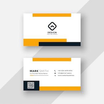 Плоский желтый и белый дизайн визитной карточки