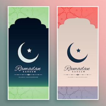 Рамадан карим исламские баннеры фон