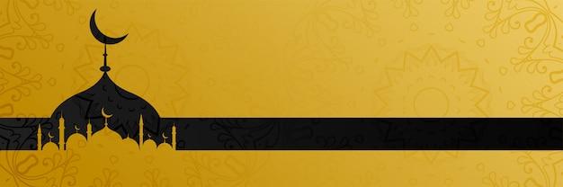 スタイリッシュなゴールデンモスクデザインイスラムバナー