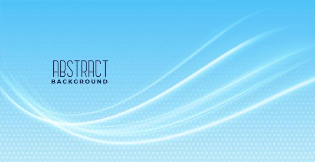 青色の背景に滑らかな波デザイン