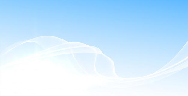 輝く波と抽象的な空の背景