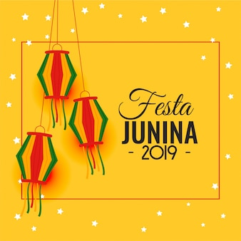 フェスタ・ジュニーナラテンアメリカの休日の背景