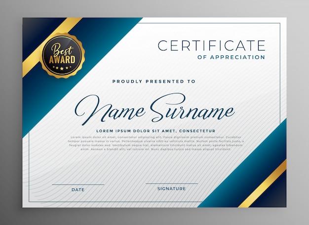 賞の卒業証書証明書テンプレートデザインベクトルイラスト