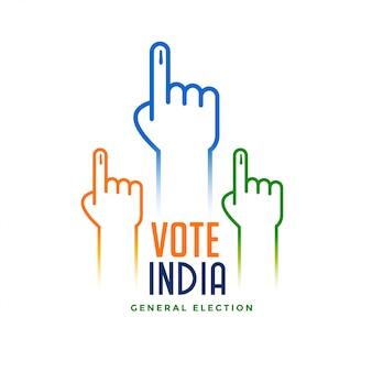 選挙の投票のサインを持つ手