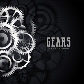 抽象的な金属歯車の背景デザイン