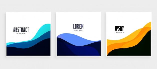 さまざまな色の波背景のセット