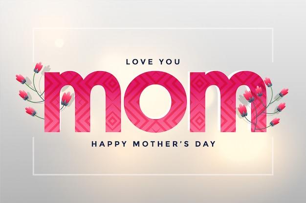 母は幸せな母の日の挨拶を愛して