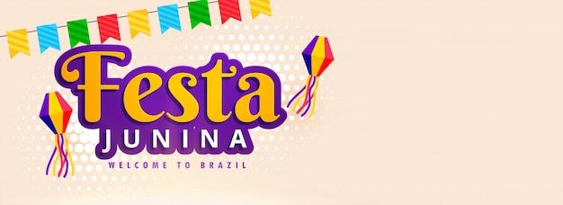Празднование бразильского праздника юнины