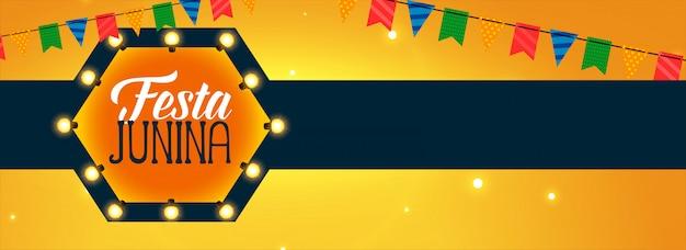 ラテンアメリカのフェスタ・ジュニーナのお祝い