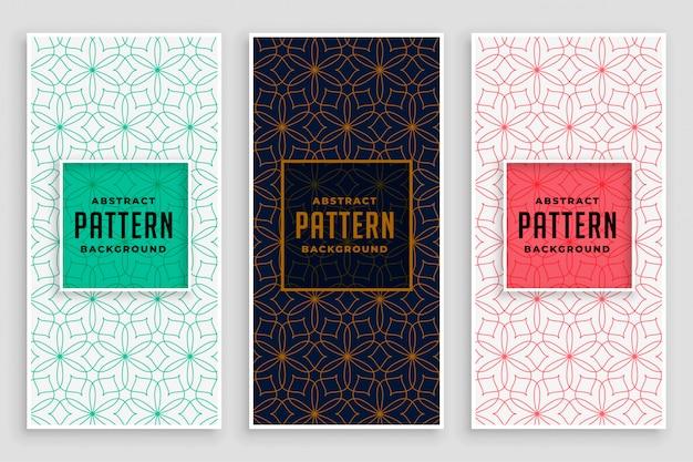 抽象的なライン花柄パターンバナーデザイン