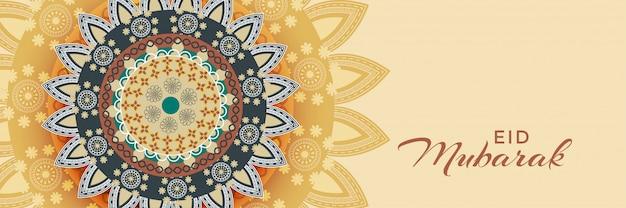 装飾的なイスラムパターンイードムバラクバナーデザイン