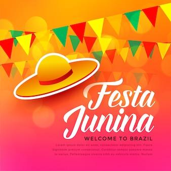 フェスタジュニーナの伝統的な祭りの背景