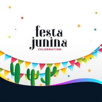 ブラジルのフェスタ・ジュニーナのお祝いの背景