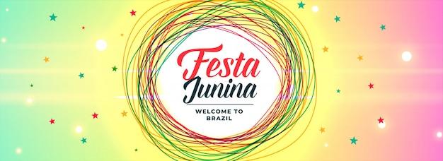 ラテンアメリカのフェスタ・ジュニーナ鮮やかなバナー