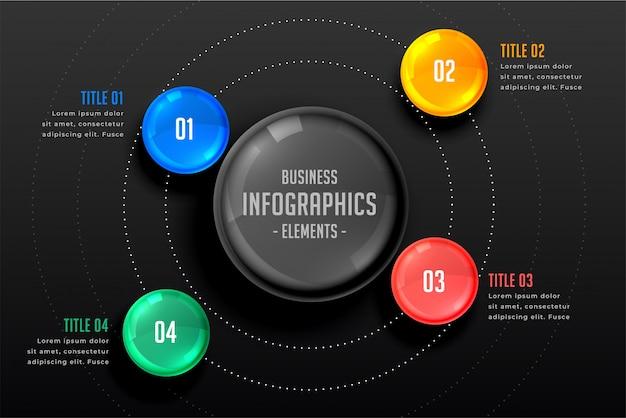 Четыре шага инфографики темный шаблон