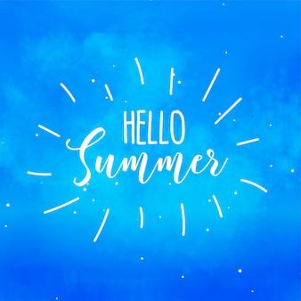 Здравствуй лето, синий акварельный фон