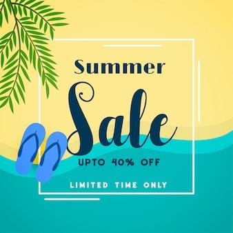 Летняя распродажа топ пляжный баннер