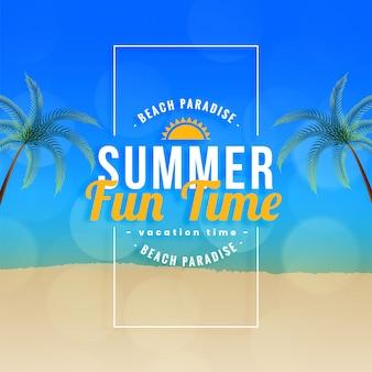 夏の楽しい時間のビーチの楽園の背景