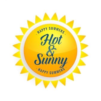 光沢のある黄色い太陽の背景