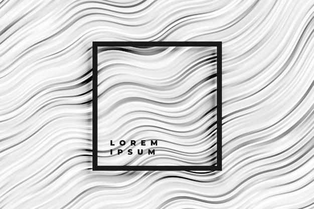 抽象的な波状の黒と白のストライプの背景